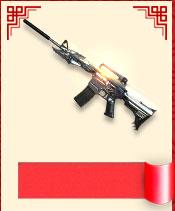 M4A1-雷神