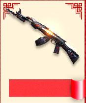 AK47-黑武士