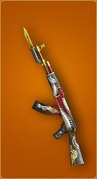 AK47-苍龙(7天)