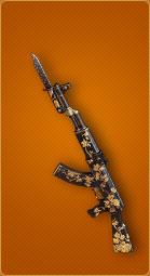 AK47-牡丹(7天)