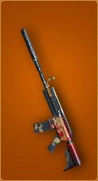 M4A1-翔龙(7天)