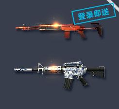 M14EBR-火焰(3天)