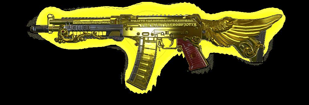 AK117-圣光之翼