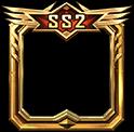 SS2战神头像框