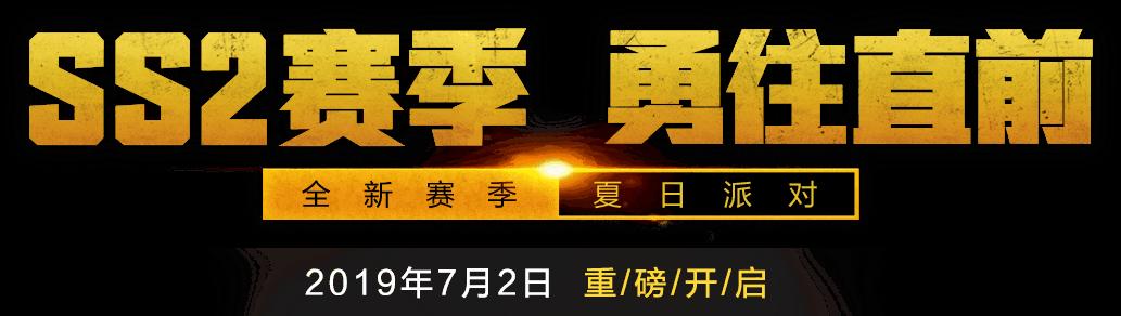 slogan图片