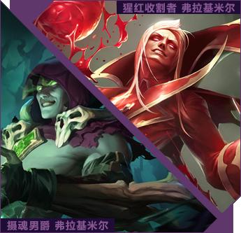 lol官方网站_死兆星-英雄联盟-lol-官方网站-腾讯游戏