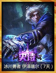 秘密特工 赵信(7天)