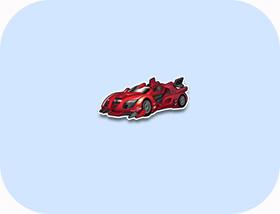 永久A车?#20061;?#38643;火¡¿