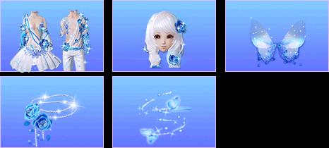 蓝色妖姬情人节 - 炫舞时代官方网站 - 腾讯游戏