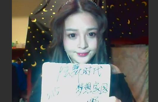 全民票选女神-炫舞时代官方网站-腾讯游戏