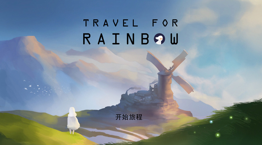 Travel For Rainbow