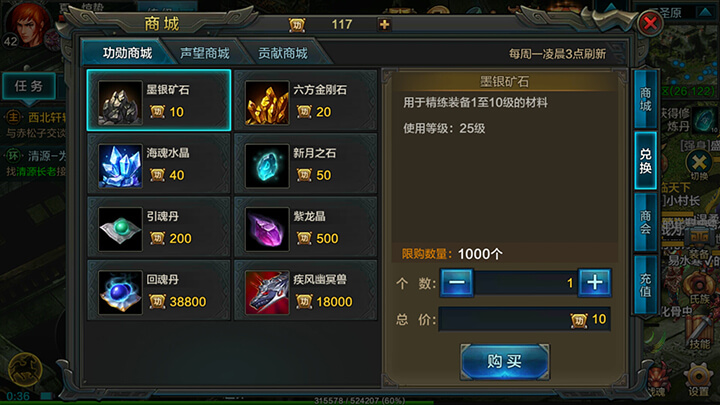 qq华夏新装备_新手指引-华夏手游官方网站-腾讯游戏