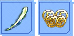 传说尾焰:启明光源/1000金币