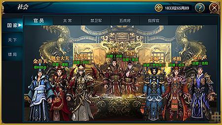 御龙在天副将怎么得_御龙在天官方网站-腾讯第一国战手游-腾讯游戏
